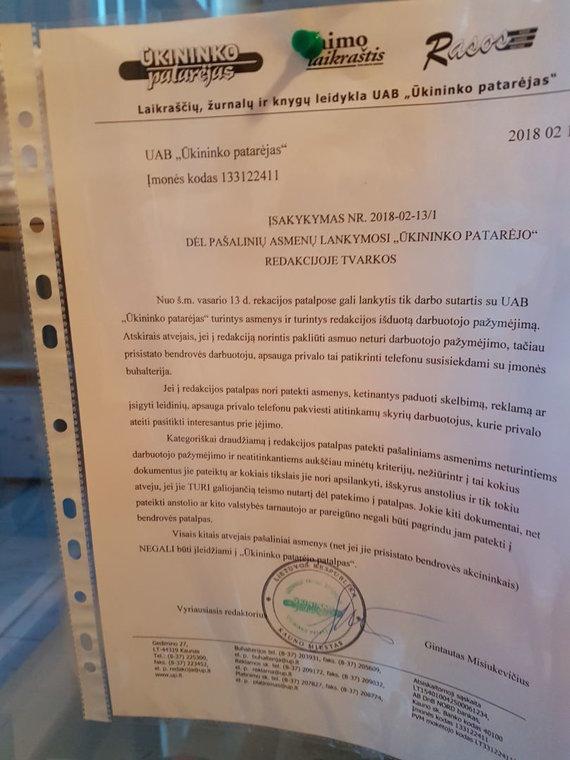"""Vytenio Neverdausko nuotr./Vasarį """"Ūkininko patarėjo"""" redakcijoje uždrausta lankytis """"pašaliniams asmenims"""""""