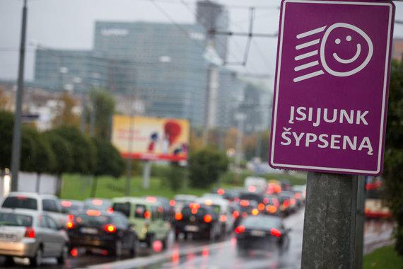 Žygimanto Gedvilos / 15min nuotr./Automobilių spūstys Vilniaus gatvėse
