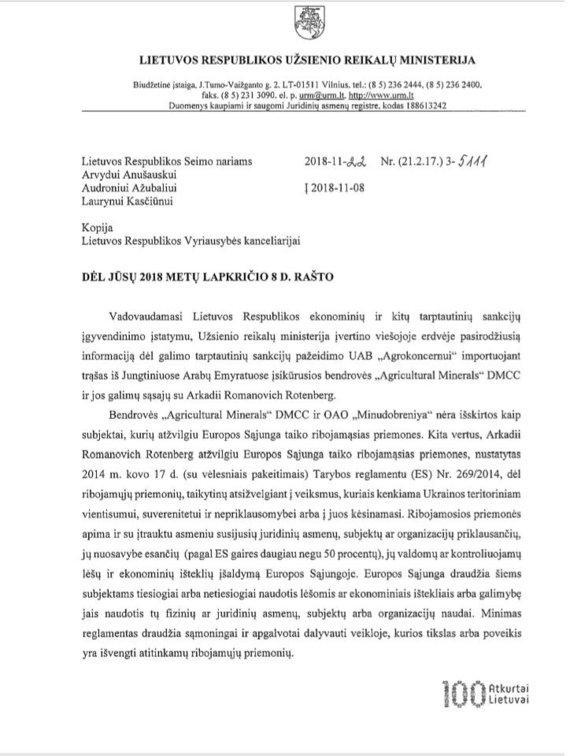 Lrt.lt nuotr./Užsienio reikalų ministerijos raštas