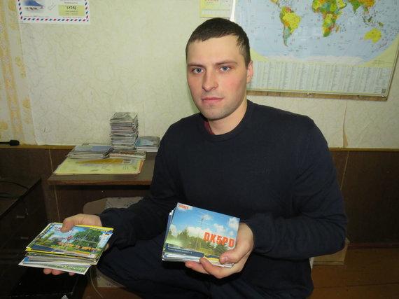 Andriaus Grygelaičio nuotr./Vilkaviškiečio Tomo Adomavičiaus radijo stotis