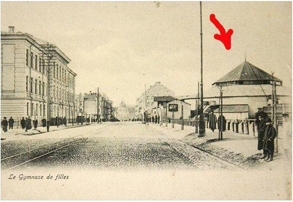 Alvido Jancevičiaus nuotr./Gedimino (Georgijaus) prospektas: dešinėje – Lukiškių aikštėje esantis cirkas