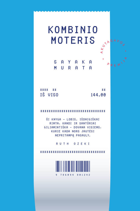 """Knygos viršelis/Sayaka Murata """"Kombinio moteris"""""""