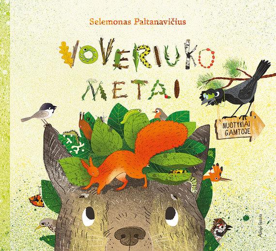 Knygos viršelis/Voveriuko metai