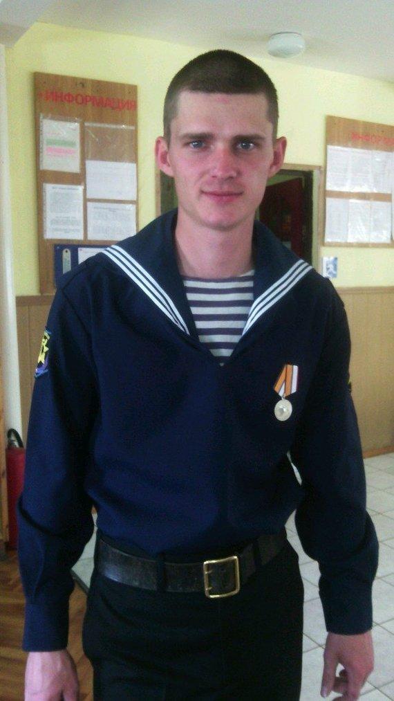 informnapalm.org nuotr./Komarovas Vasilijus Sergejevičius