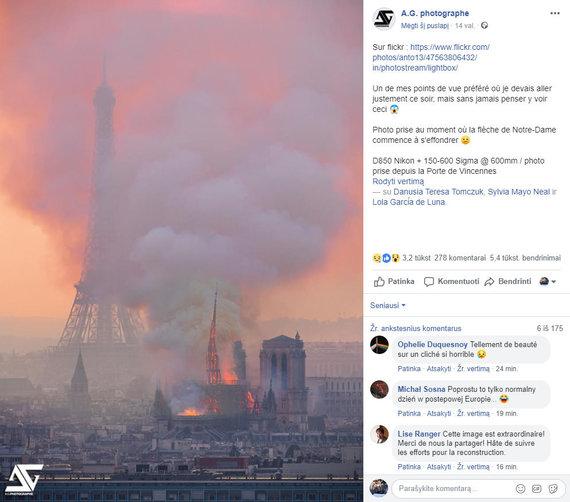 Ekrano kopija/Dievo Motinos katedros ir Eifelio bokšto nuotrauka