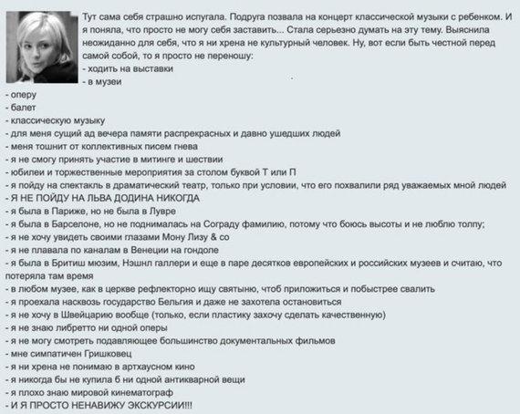 Ekrano kopija/Olgos Liubimovos įrašas