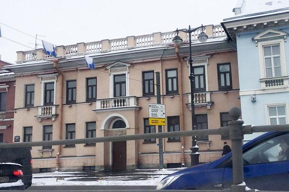 """""""Scanpix""""/AP nuotr./""""Trolių fabrikas"""" Sankt Peterburge"""