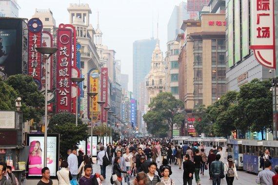 """Kelionių organizatoriaus """"GRŪDA"""" nuotr./Kinijos kasdienybė"""