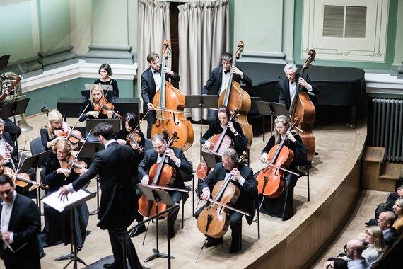 KMSO nuotr. /Kauno miesto simfoninis orkestras