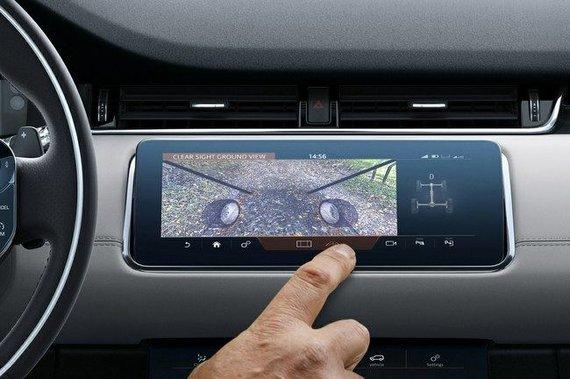 """Gamintojo nuotr./""""Range Rover Evoque"""" ekranas"""