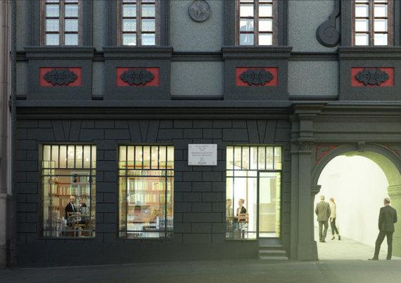 DO architects vizualizacija/Vainų rūmai ir Dominikonų gatvės vaizdas po restauracijos