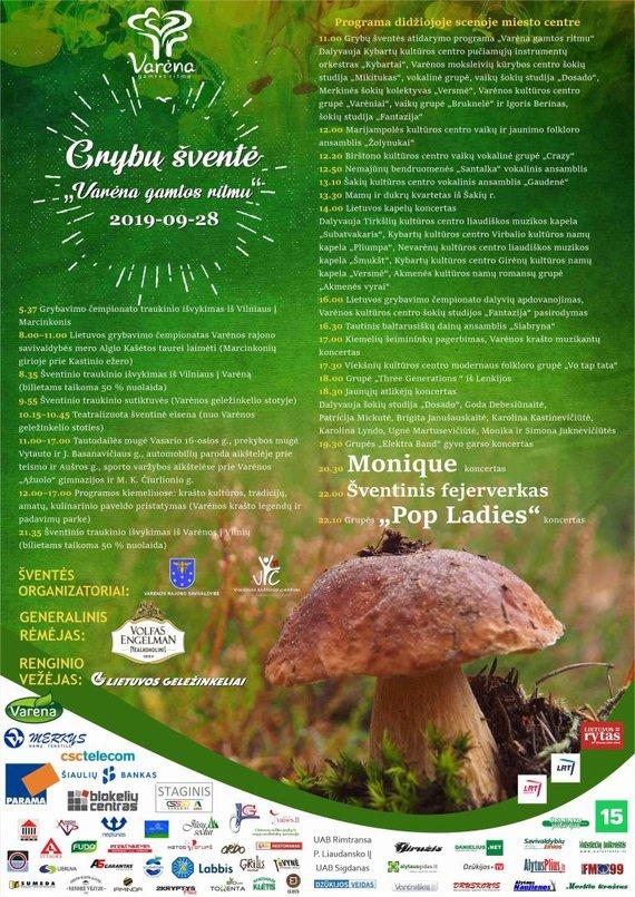 Rūtos Averkienės nuotr./Grybų šventės plakatas