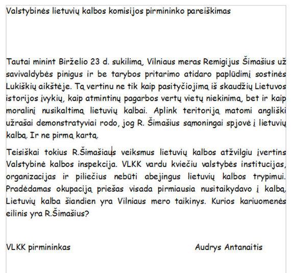 Ekrano kopija/A.Antanaičio pranešimas apie paplūdimį Lukiškių aikštėje