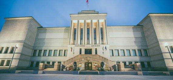 """A.Aleksandravičiaus, """"Kaunas IN"""" /Vytauto Didžiojo karo muziejus"""