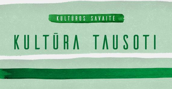 Kultura -Virtual Week of Culture
