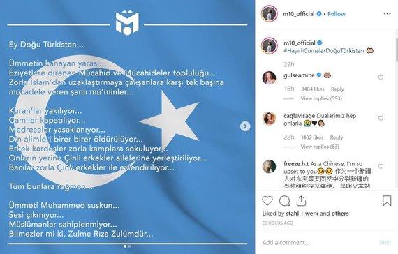"15min nuotr./Įrašas futbolininko ""Instagram"" paskyroje"
