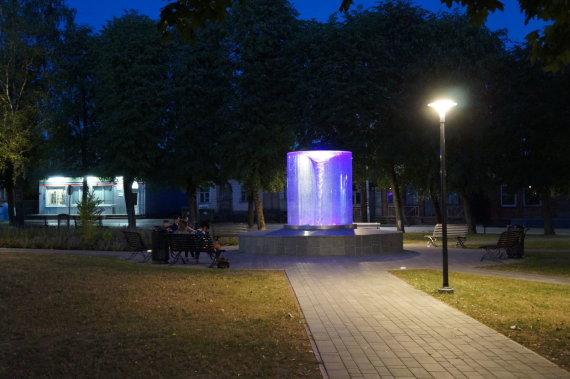 Alytaus rajono savivaldybės nuotr./Butrimonių fontanas
