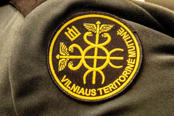 Vidmanto Balkūno / 15min nuotr./Vilniaus teritorinės muitinės logotipas