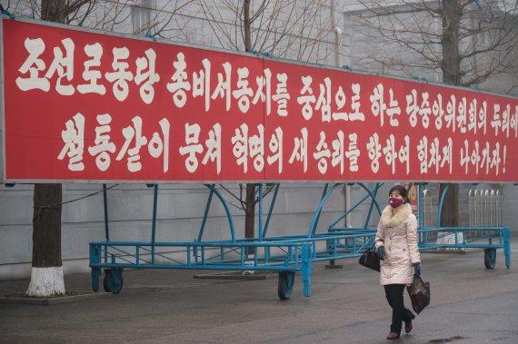 "AFP/""Scanpix"" nuotr./Šiaurės Korėja"