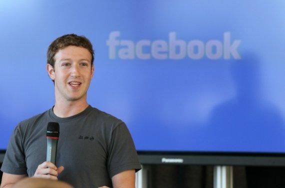 """AFP/""""Scanpix"""" nuotr./Socialinio tinklo """"Facebook"""" įkūrėjas Markas Zuckerbergas."""