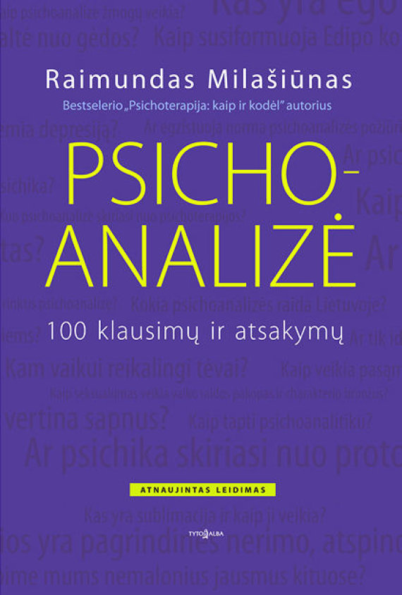 """Knygos viršelis/Raimundo Milašiūno knyga """"Psichoanalizė"""""""