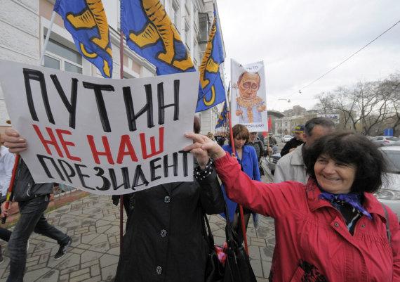 """""""Reuters""""/""""Scanpix"""" nuotr./Prieš V.Putino inauguraciją 2012 metais mitingavo ir jo šalininkai, ir priešininkai"""
