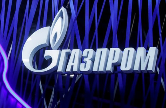 """Reuters""/""Scanpix"" nuotr./Gazprom"