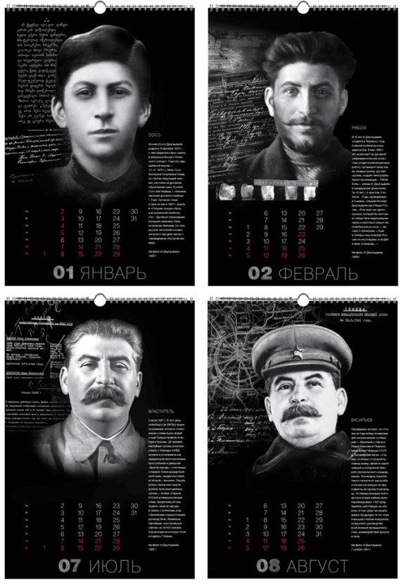 amic.ru iliustr./Bažnytinis kalendorius su Stalino atvaizdu.