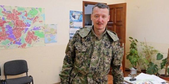 """Nuotr. iš """"YouTube""""/Igoris Strelkovas (Girkinas)"""