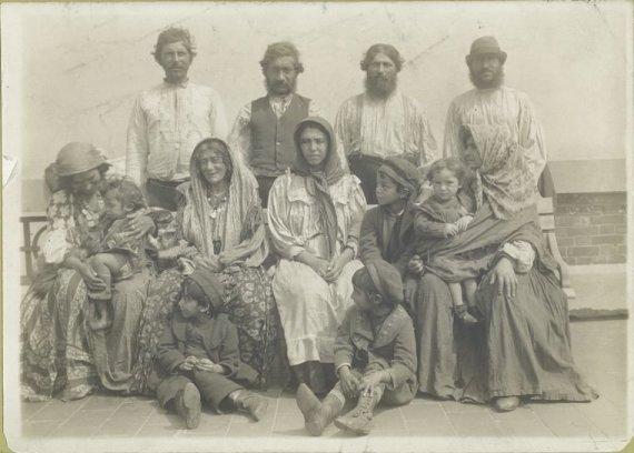 New York Public Library nuotr. / Vengrijos romai