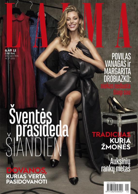 """Viršelis/Žurnalo """"Laima"""" gruodžio mėnesio numeris"""
