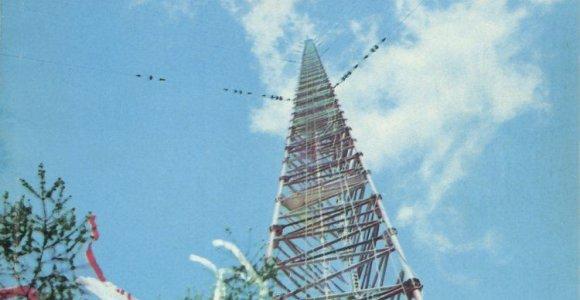 Ar žinojote, kad aukščiausias pasaulio statinys kadaise stovėjo Lenkijoje?