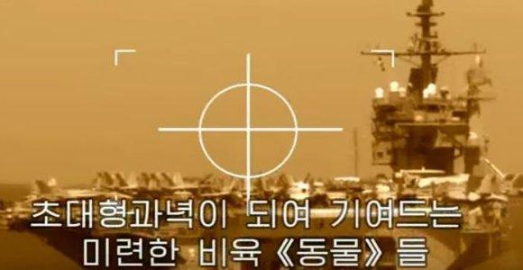 Propagandiniame Šiaurės Korėjos klipe – JAV lėktuvnešio ir Kongresų rūmų sprogdinimo vaizdai