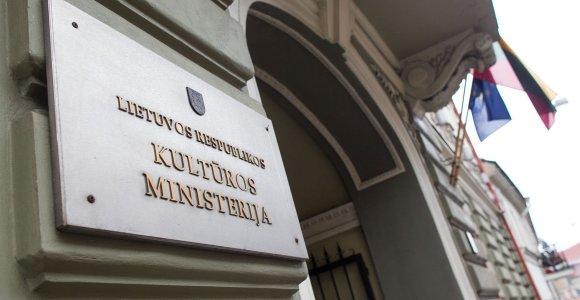 Patvirtinta nauja Vyriausybės kultūros ir meno premijų komisija