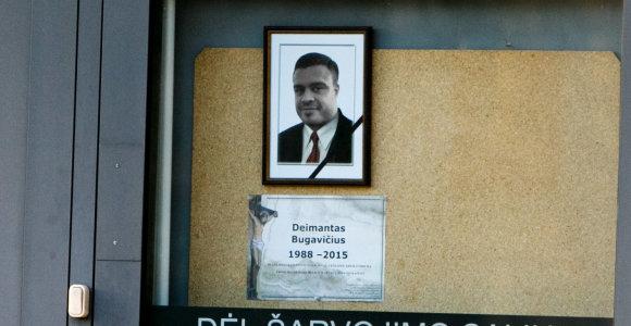 D.Bugavičiaus nužudymas virto pasaulinio masto nusikaltėlių ir jų vykdomų nusikaltimų identifikavimu