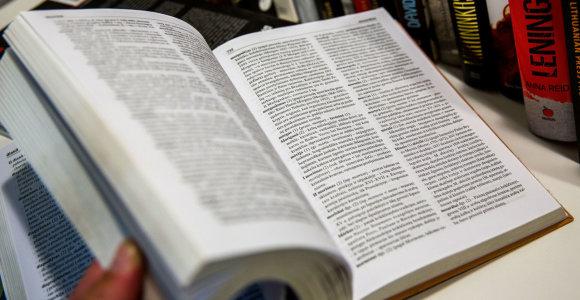 Ne visi žino, kurie iš šių 10-ies lietuvių kalbos žodžių yra vartotini, o kurie – ne. Ar žinote jūs?