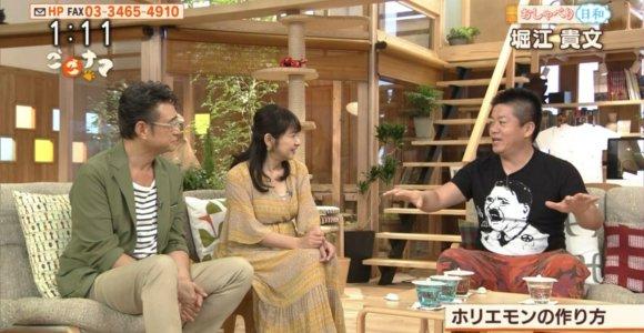 Japonijos transliuotojas NHK atsiprašė dėl svečio, vilkėjusio marškinėlius su Hitlerio atvaizdu