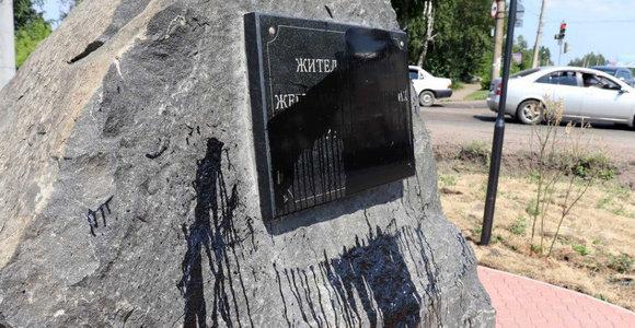 Sibire esančiame Taišeto mieste suniokotas paminklas stalinizmo aukoms