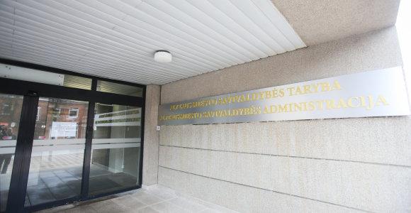 Alytaus savivaldybė už Sporto rūmų rekonstrukciją turės grąžinti beveik 500 tūkst. eurų