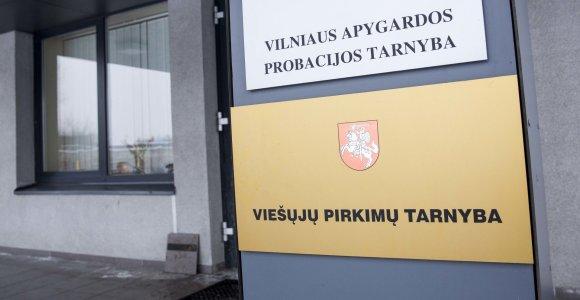 """VPT kreipėsi į prokuratūrą dėl pirkimų kuriant """"Lietuvos tūkstantmečio vaikus"""""""