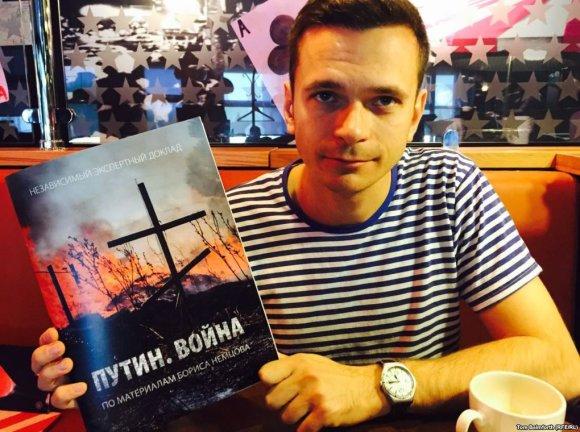 """Tomo Balmfortho/RFE/RL nuotr./Ataskaita """"Putinas. Karas"""""""