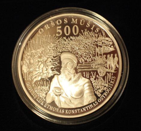 M.Ambrazo nuotr. /Proginė moneta