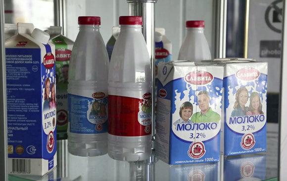 """""""Scanpix""""/AP nuotr./Netoli Černobylio zonos esančios įmonės """"Milkavita"""" produkcija"""