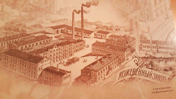 """Chaimo Frenkelio odos fabrikas (""""Aušros"""" muziejus)"""