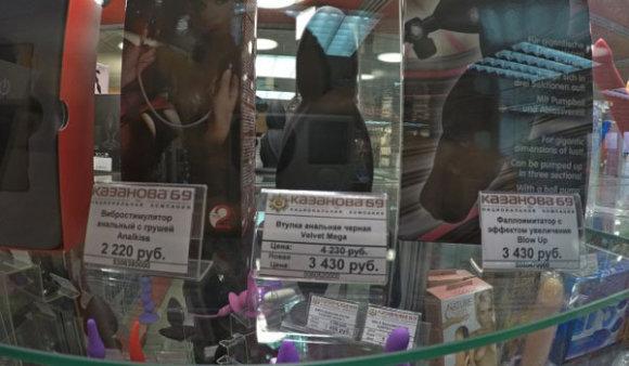 Znak.com iliustr./Georgijaus ordinas Sverdlovsko sekso reikmenų parduotuvės vitrinoje