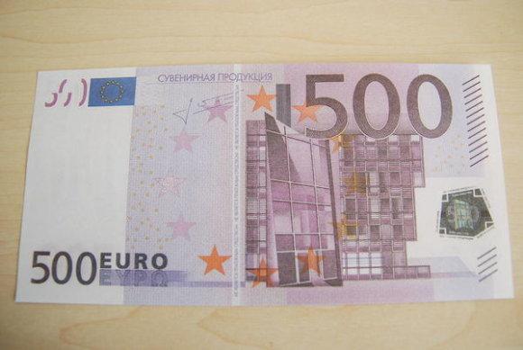 Osta.ee nuotr./Suvenyrinis 500 eurų banknotas
