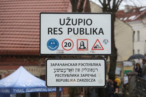 Juliaus Kalinsko/15min.lt nuotr./Užupis švenčia balandžio 1-ąją