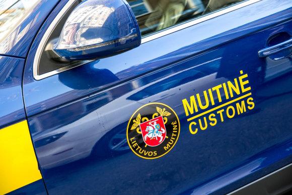 Juliaus Kalinsko / 15min nuotr./Muitinės departamente pristatytas muitinės mobiliųjų grupių automobilis