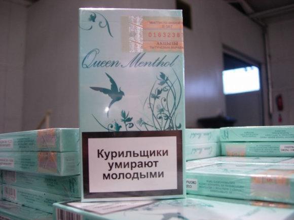 LRM nuotr./Kontrabandinės cigaretės