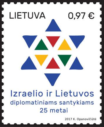 Lietuvos pašto nuotr./Lietuvos ir Izraelio diplomatinių santykių užmezgimo 25-ąsias metines žymintis pašto ženklas
